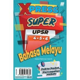 UPSR Xpress Super Bahasa Melayu
