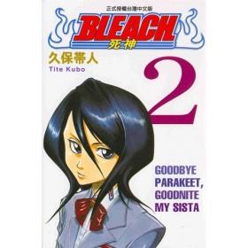 BLEACH死神  (2)