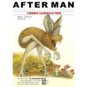 After Man-人類滅絕後支配地球的奇異動物