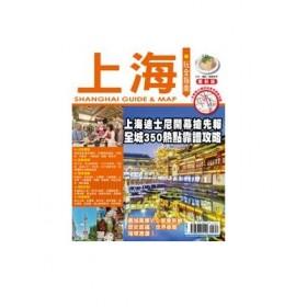 上海玩全指南【最新版】2016
