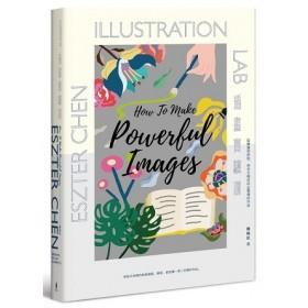 插畫實驗課:從繪畫到拼貼,用多元媒材玩出驚嘆的作品