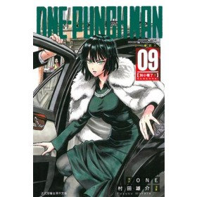 ONE-PUNCH MAN 一拳超人 9
