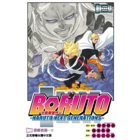 火影新世代BORUTO-NARUTO NEXT GENERATIONS (2)