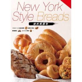 紐約風麵包