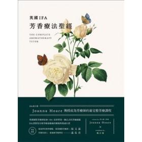 英國IFA芳香療法聖經:IFA前主席Joanna Hoare傳授成為芳療師的最完
