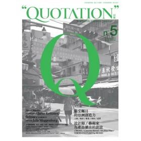 Quotation.引號5:備受矚目的亞洲創造力
