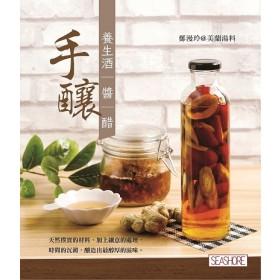新世代廚房-手釀養生酒·醬·醋