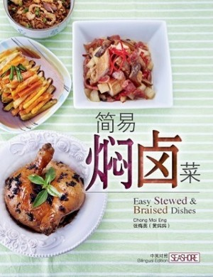 EASY BRAISED AND STEWED DISHES