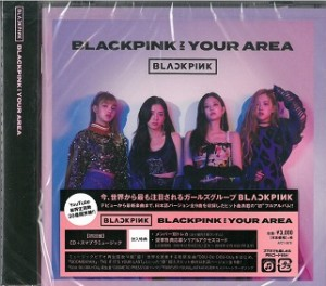 Blackpink - BLACKPINK IN YOUR AREA (Japan Edition)