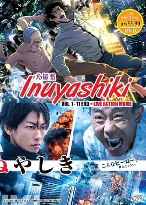 INUYASHIKI 犬屋敷 VOL. 1 - 11 END+LIVE ACTION MOVIE (DVD)