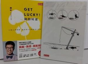 Get Lucky!助你好運:九個心理習慣,讓你用小改變創造大運氣(附贈品:What if?如果這樣,會怎樣--筆記本)