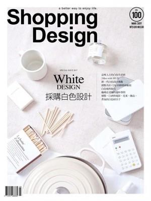 Shopping Design 03月號/2017 第100期
