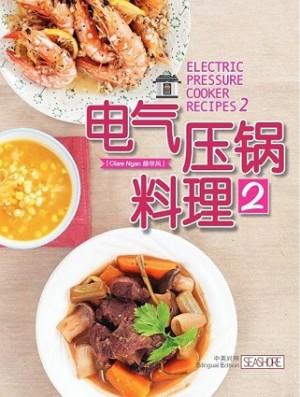 ELECTRIC PRESSURE COOKER RECIPES 2'APR19