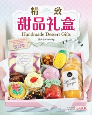 Handmade Dessert Gifts