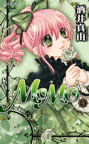 MoMo(04)