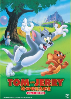 TOM AND JERRY V1-141END (DVD)
