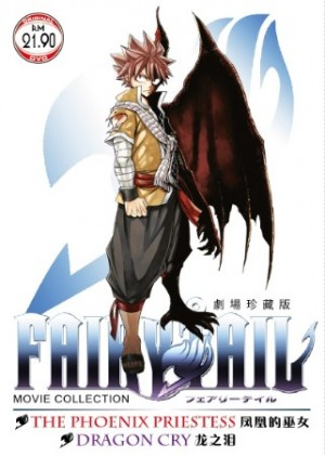 Fairy Tail Movie Collection
