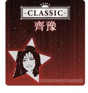 CLASSIC -齐豫 (2CD)