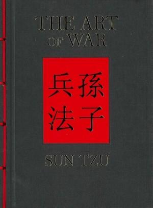PE-THE ART OF WAR