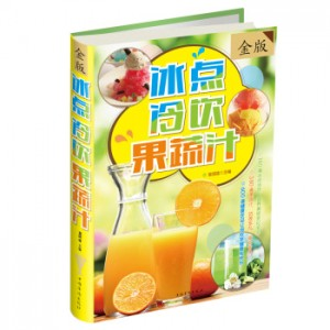 冰点 冷饮 果蔬汁