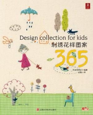 刺绣花样图案365