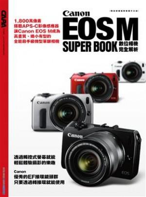 Canon EOS M數位相機完全解析