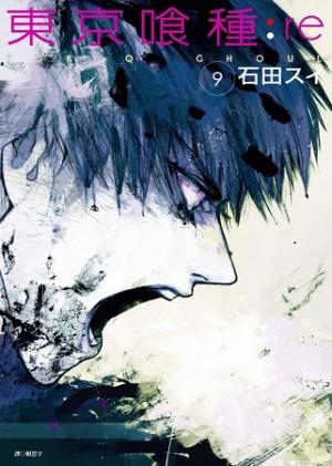 東京喰種:re (09)