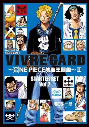 VIVRE CARD~ONE PIECE航海王圖鑑~ Ⅱ 1 STARTER SET 01