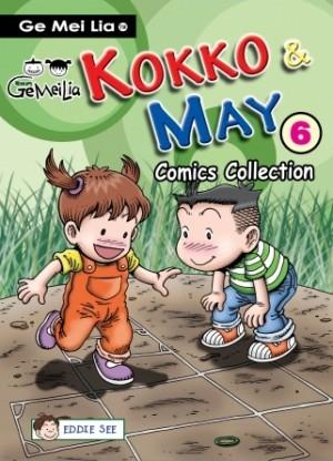 GE MEI LIA-KOKKO & MAY 6 (COMIC COLLECTION)