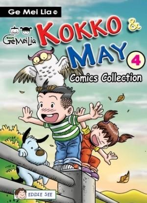 GE MEI LIA-KOKKO & MAY 4 (COMIC COLLECTION)