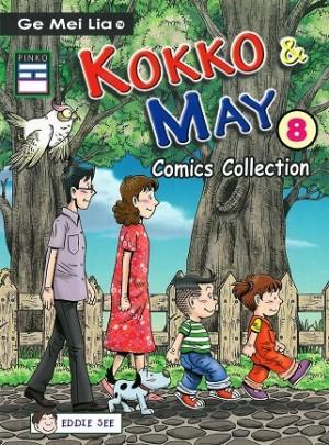GE MEI LIA-KOKKO & MAY 8 (COMIC COLLECTION)