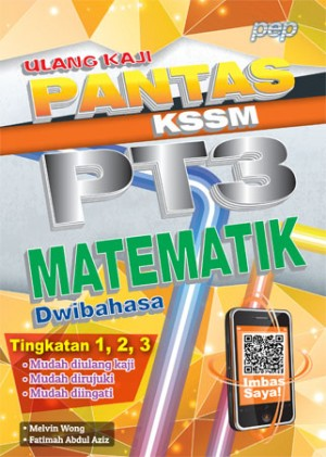 ULANG KAJI PANTAS PT3 MATEMATIK(DWIBAHASA)