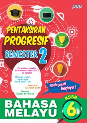 Tahun 6 Pentaksiran Progresif Semester 2 Bahasa Melayu