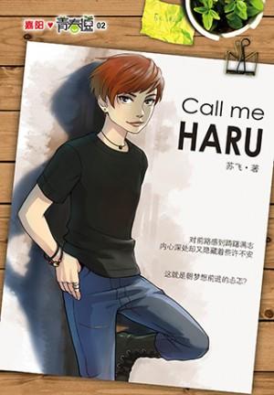 Call Me HARU