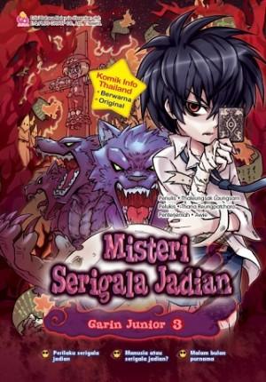 GARIN JUNIOR 3: MISTERI SERIGALA