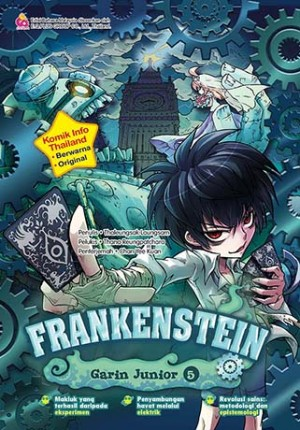 GARIN JUNIOR 5 : FRANKENSTEIN