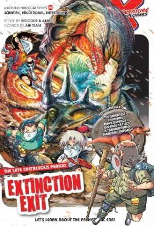 X-VENTURE DINOSAUR KINGDOM 10: EXTINCTION EXIT