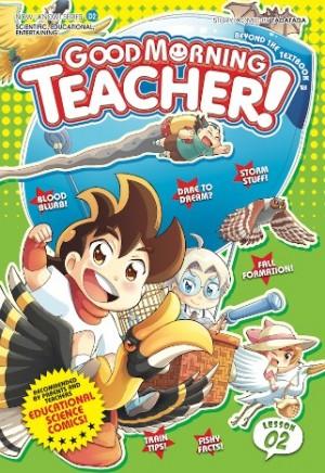 GOOD MORNING TEACHER 02