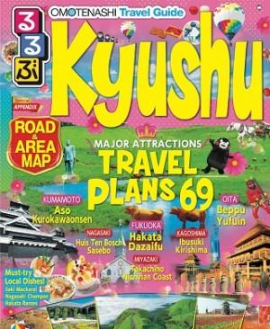 OMOTENASHI TRAVEL GUIDE KYUSHU