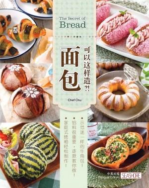 面包可以这样造?!