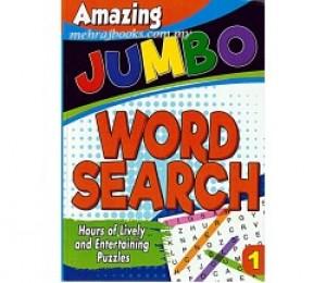 AMAZING JUMBO WORDSEARCH 1 (NEW)