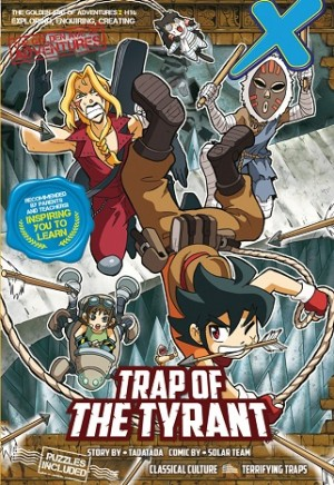 X-VENTURE THE GOLDEN AGE OF ADVENTURES 16: TRAP OF THE TYRANT