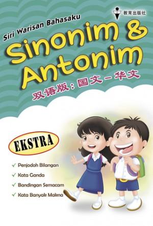 Siri Warisan Bahasaku: Sinonim & Antonim Bahasa Melayu -Bahasa Cina