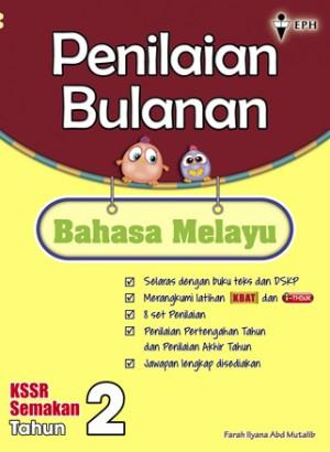 Primary 2 Penilaian Bulanan Bahasa Melayu