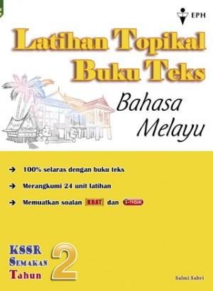Primary 2 Latihan Topikal Buku Teks Bahasa Melayu