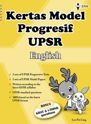 UPSR Kertas Model Progresif English
