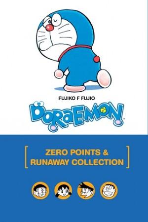 DORAEMON ZERO POINTS & RUNAWAY COLLECTION #2
