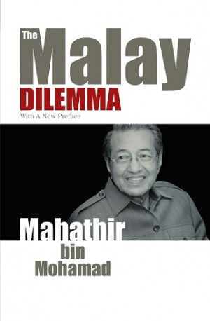 MALAY DILEMMA (REISSUE)