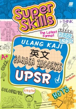 UPSR Super Skills 一本通英文