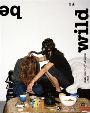 莎妹書-BeWild不良(雙書衣隨機出貨)